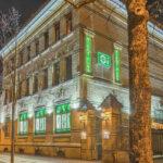 Pandora Nightclub